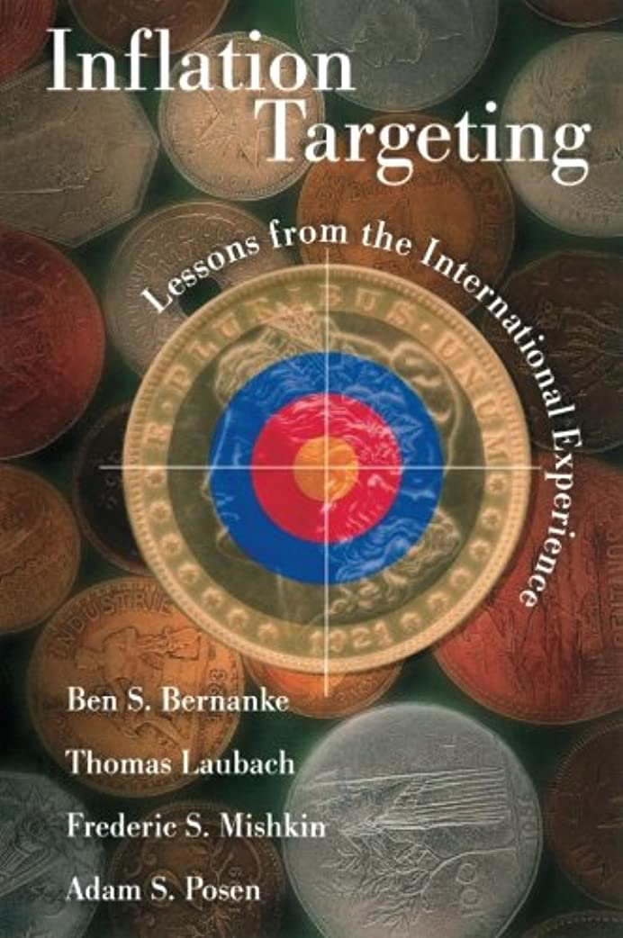九時四十五分増幅関税Inflation Targeting: Lessons from the International Experience