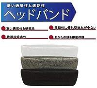 【cotton-usagi】コットン ヘッドバンド 3枚入り