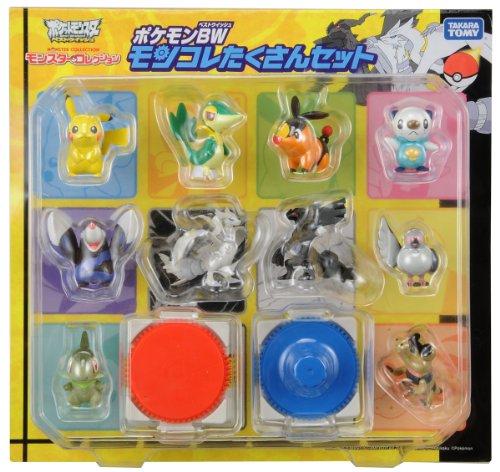 Pokémon Best Wishes Moncolle lot Set (Japan Import)
