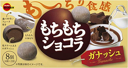 Bourbon Mochimochi chocolate ganache 8 x 6 boxes [Japan Import]