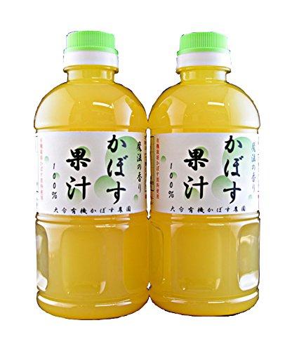 かぼす果汁 100% 500ml ボトル 2本セット 無農薬 無添加 大分 有機かぼす農園