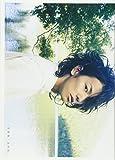 佐藤健写真集『深呼吸。』