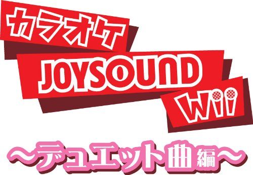 Karaoke Joysound Wii Duet Song (w/ 2 USB Mics)[Import Japonais]