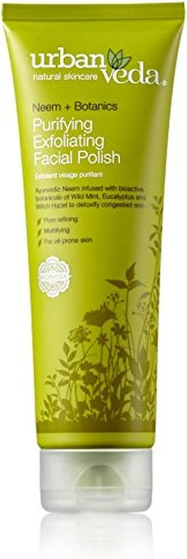 UrbanVeda Purifying Exfoliating Facial Polish 125 ml : Beauty & Personal Care