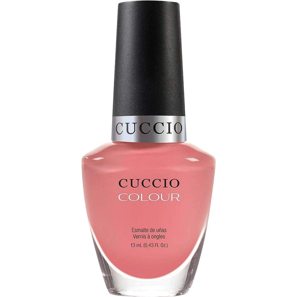 慢メトリック引退したCuccio Colour Gloss Lacquer - All Decked Out - 0.43oz / 13ml