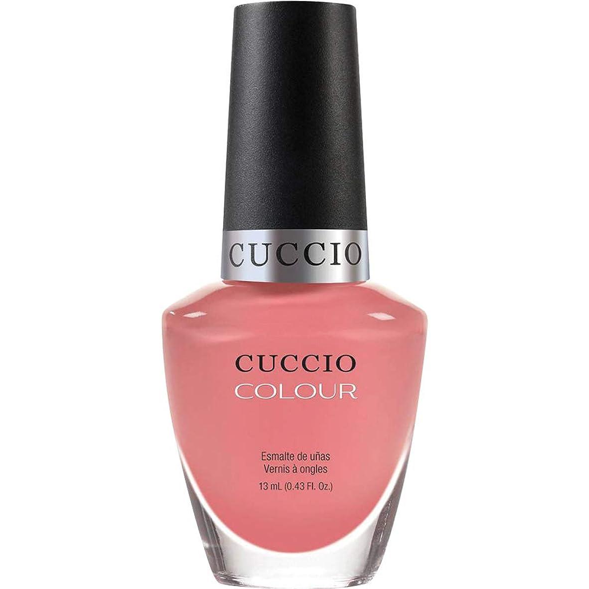 胆嚢しないでくださいパースブラックボロウCuccio Colour Gloss Lacquer - All Decked Out - 0.43oz / 13ml