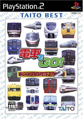 Densha de Go! Professional 2 (Taito Best)[Import Japonais]