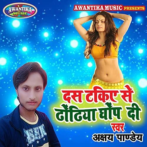 Akshay Pandey