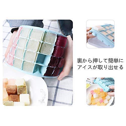 良品優選『シリコン製氷皿(B07MKCG6C1)』