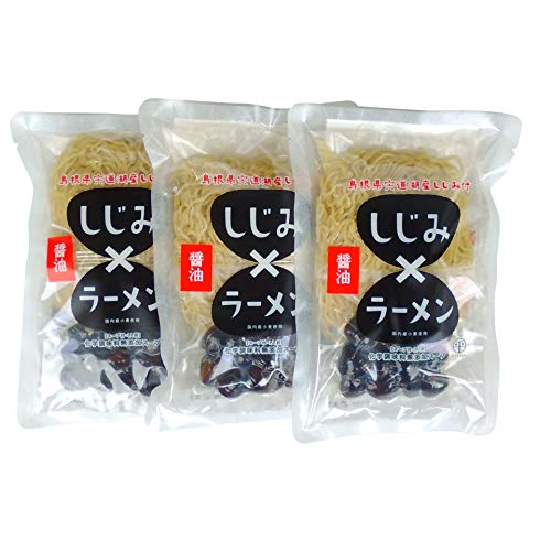 しじみラーメン(醤油味)1食分×3袋セット【松江市・平野缶詰】