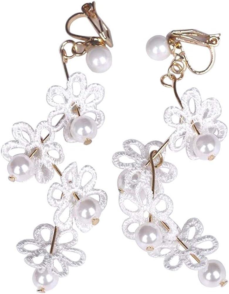 HAPPYAN Women's Bridal Wedding Faux Pearl Long Style Clip on Earrings Without Pierced Popular Student Party Cushion Earrings