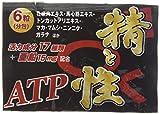 精と性 ATP 6粒分包