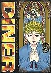 DINERダイナー 9 (ヤングジャンプコミックス)