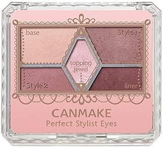 CANMAKE 完美的造型眼影