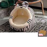 ペットベッド ドーム型 ペットハウス 犬猫用 室内用 オールシーズン ふわふわ 犬小屋 猫 テント 模様 ベッド 寝床 猫用 おしゃれ 洗える 寝床 冷暖房 猫ハウス S キャットハウス ベッド ドーム型 コーン形 ハウス 猫 小型犬