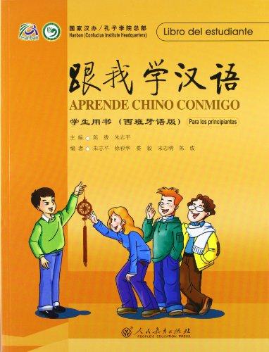 APRENDE CHINO CONMIGO LIBRO DEL ESTUDIANTE PRINCIPIANTE