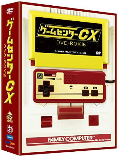 【Amazon.co.jp限定】ゲームセンターCX DVD-BOX16 (オリジナル絆創膏[Amazon限定バージョン]付)