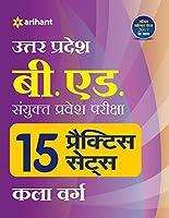 UP B.Ed. Sanyukt Pravesh Pariksha 15 Practice Sets Kala Varg