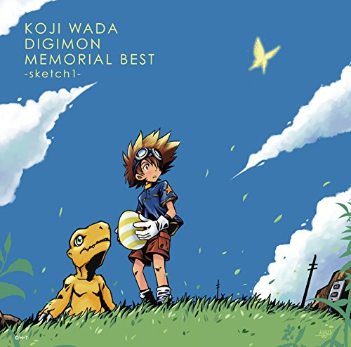 KOJI WADA DIGIMON MEMORIAL BEST-sketch1-[期間限定生産]
