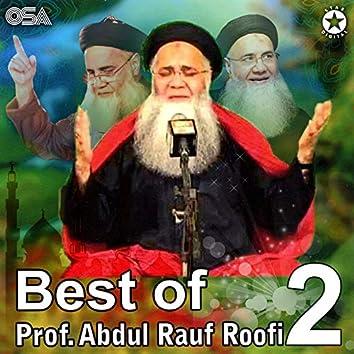 Best of Prof. Abdul Rauf Roofi, Pt. 2, Vol. 25