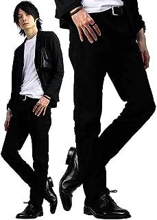 swanunion スワンユニオン スキニーパンツ メンズ ポケット驚きの深さ23cm ストレッチ デニム パンツメンズ 大きい サイズ 無地 スリム カラーパンツ 黒 ブラック f900-909-men