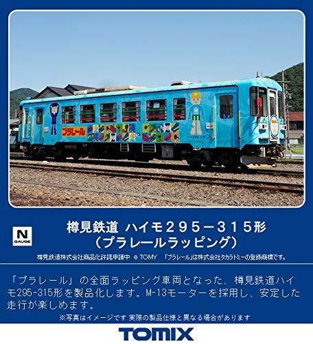 TOMIX Nゲージ 樽見鉄道 ハイモ295-315形 プラレールラッピング 8604 鉄道模型 ディーゼルカー