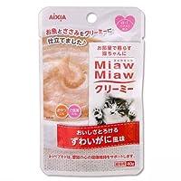 アイシア MiawMiaw クリーミーパウチ ずわいがに風味 40g 3個