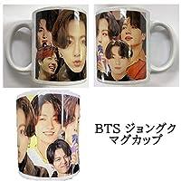 newUP BTS 防弾少年団 JUNGKOOK ジョングク マグカップ