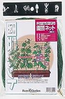 FarmGarden つる巻きネット 園芸ネット(特大) 3.6m×1.8m 6991