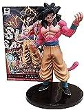 Dragon Ball Figure GT Super Saiyan 4 Red Goku Vegeta Dragon Ball Ball Figura Brinquedos Dragon Balls Z Colección Juguete 15-27cm 0719 con Caja