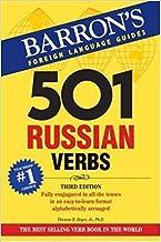 By Thomas R. Beyer Jr. Ph.D. – 501 Russian Verbs (3rd Edition) PDF