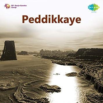 Peddikkaye (Original Motion Picture Soundtrack)