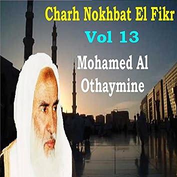 Charh Nokhbat El Fikr Vol 13 (Quran)