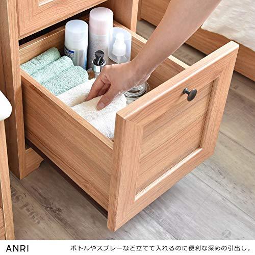 佐藤産業『ANRI(アンリ)デスクドレッサーAN70-80D』