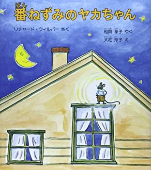 Tankobon Hardcover ?????????? (??????????) [Japanese] Book