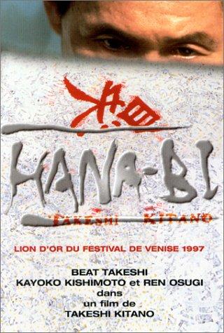 Hana-bi [Francia] [DVD]