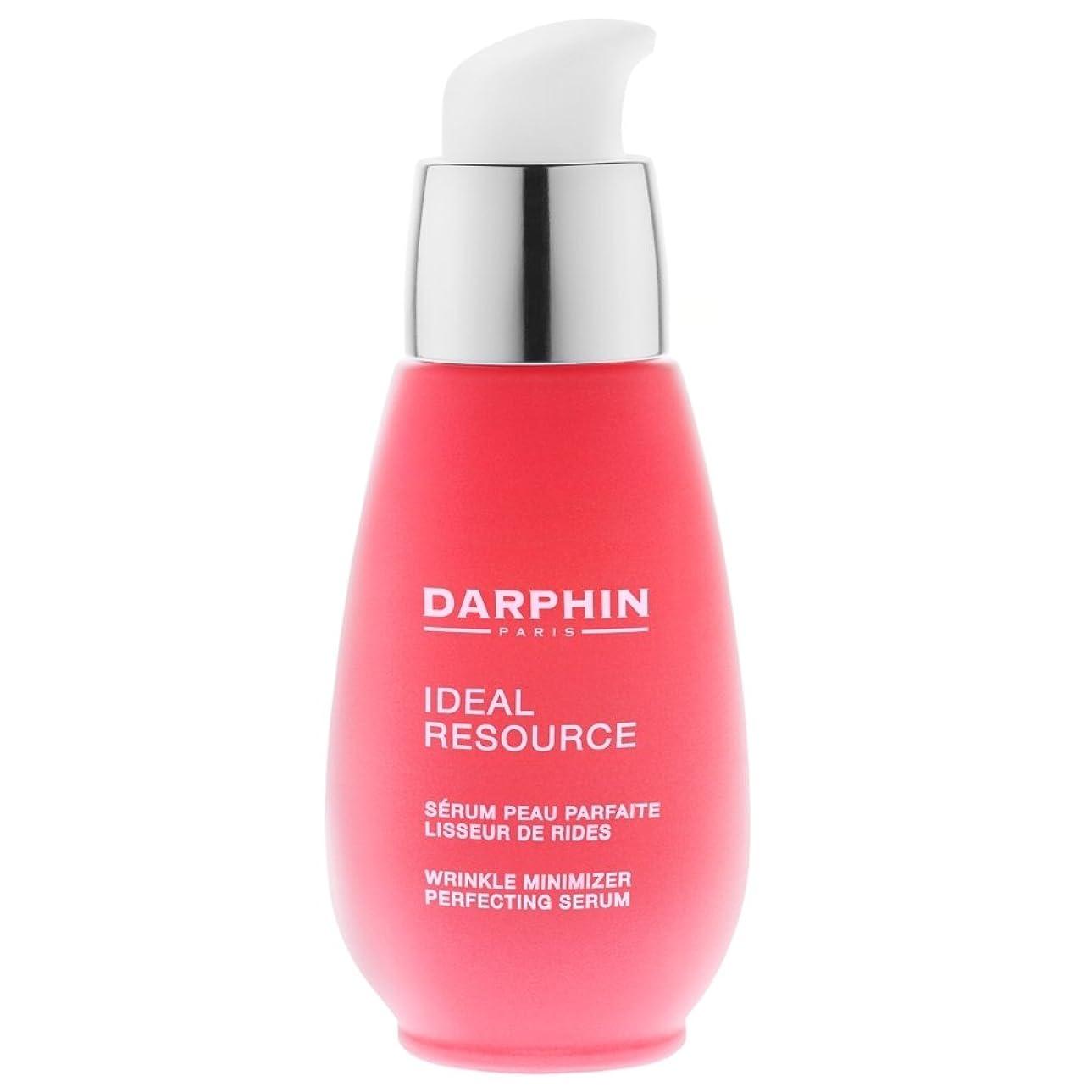 血清30ミリリットルを完成ダルファン理想的なリソースしわMinimiser (Darphin) (x2) - Darphin Ideal Resource Wrinkle Minimiser Perfecting Serum 30ml (Pack of 2) [並行輸入品]