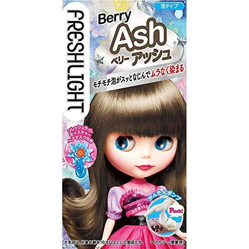 Fresh Light Bubble Hair Color - Very Ash