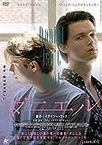 ダニエル[DVD]