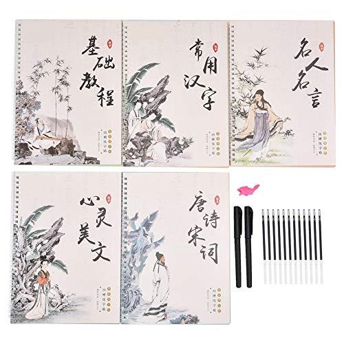 Cuaderno reutilizable de caligrafía china para práctica infantil
