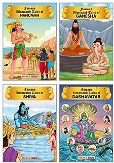 Mythology Books (Illustrated) (Set of 4 Books) - Shiva, Ganesha, Hanuman, Dashavatar - Story Book for Kids by Maple Press