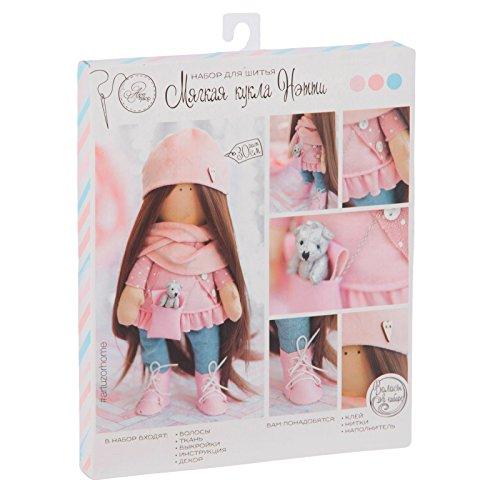 GMMH Bastelset zum Selbermachen Puppe Nähset Stoff Doll Netty 30 cm Weichpuppe Stoffpuppe (Netty 30 cm)