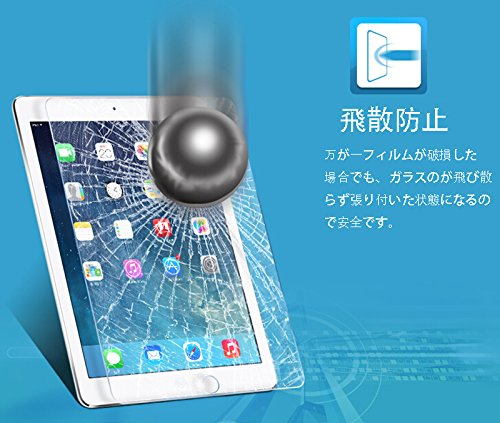 『SHINEZONE iPad Pro 9.7 / 新型 iPad 9.7 インチ 2017 用 強化ガラスフィルム 日本製素材 国産ガラス採用 0.3mm 超薄型』の5枚目の画像