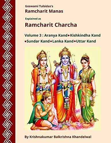 Ramcharit Charcha Volume 3 : Aranya Kand, Kishkindha Kand, Sundar Kand, Lanka Kand, Uttar Kand (With English Illustration of Verses in Ramcharit Manas) by [Krishnakumar Balkrishna Khandelwal]