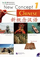 New Concept Chinese vol.1 - Textbook