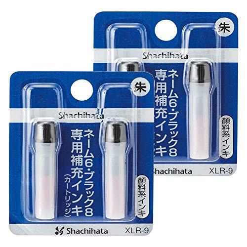 シヤチハタ ネーム6 補充インク(カートリッジ) ブラック8 簿記スタンパーネーム6用 XLR-9 朱色 2本(2本×1パック) シャチハタ