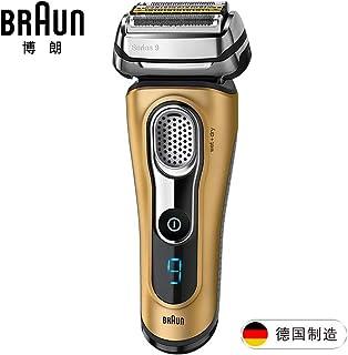 Braun 博朗 电动剃须刀9系9299PS (德国进口 干湿两用 谐振声波科技 钛金修剪器)