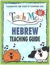 Teach Me Hebrew Teaching