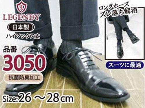 『LEGENDY メンズ リブ編み ロングホーズ ソックス (紳士 ハイソックス)』の1枚目の画像