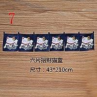 和風吊り旗日本祭りレストランショップキッチンホテルバナーバーパブコーヒー横幕 店舗 看板 装飾用 (7)